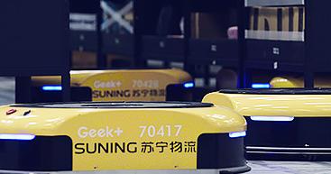 導入事例 |<br>Suning Logisticsの<br>ピッキング効率・精度が大幅に向上
