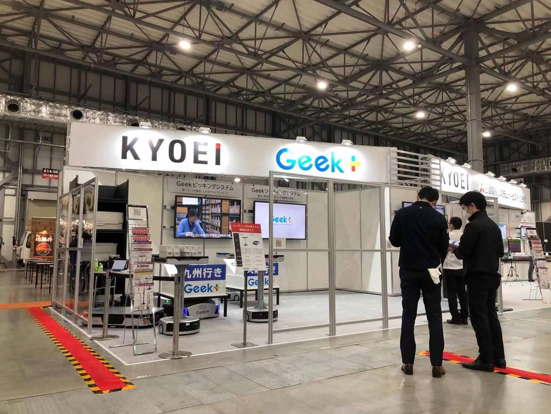 ニュース |</br>大型展示会「ロボデックス」開催</br>物流業界向け新技術がお目見え
